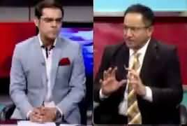 Rundown (PSL Final To Be Held In Lahore) – 28th February 2017