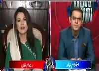 Rundown (Reham Khan Special Interview) – 7th October 2016
