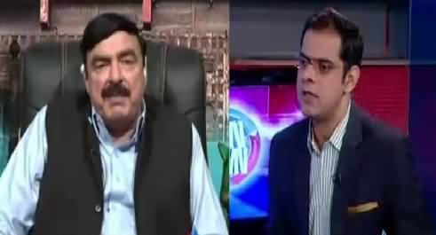 Rundown (Sheikh Rasheed Ahmad Exclusive Interview) – 2nd June 2016