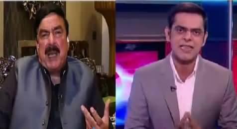 Rundown (Sheikh Rasheed Ahmad Exclusive Interview) – 31st March 2016