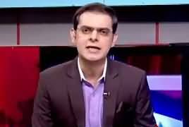 Rundown (What Is Going To Happen in JIT) – 31st May 2017