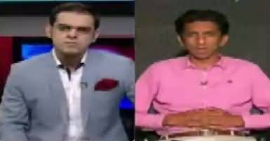 Rundown (Who Is Doing Conspiracy Against PM?) – 5th July 2017