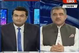 Rupiya Paisa (Effects of New Tax Amnesty Scheme) – 14th April 2018