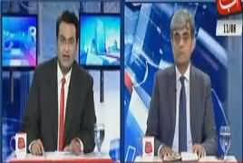 Rupiya Paisa (How PTI Will Make 50 Lac Houses in 5 Years) – 11th August 2018