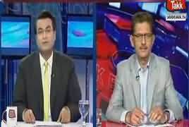 Rupiya Paisa (Karachi Mein Property Valuation Mein Kami) – 20th January 2018