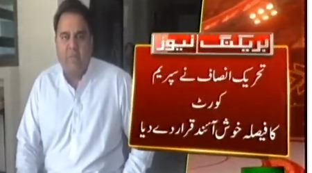 Saad Rafique Should Accept Defeat in NA-131 After Three Time Vote Recount - Fawad Chaudhry