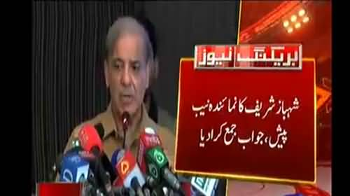 Saaf Pani Project case: Shehbaz Sharif submits reply in NAB through representative
