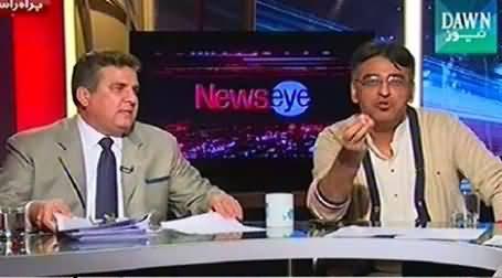 Saara Pakistan Jaan Gya Hai Ke Danial Azizi Badtameez Hai - Asad Umar