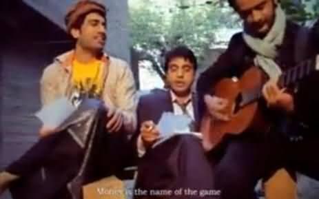 Sab Paisey Ki Game Hai, A Very Good Song on the Situation of Pakistan