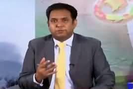 Sab Rang (Shaheed Benazir University Peshawar)– 8th February 2019