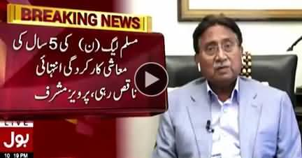 Sab Se Pehle Pakistan With President Pervez Musharraf – 28th April 2018