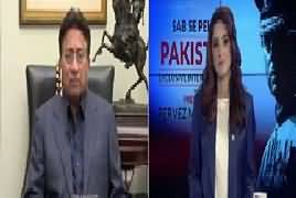 Sab Se Phele Pakistan With Pervez Musharraf – 11th June 2017