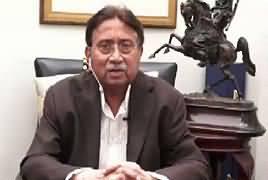 Sab Se Phele Pakistan With Pervez Musharraf – 14th April 2018