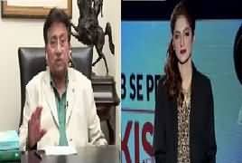 Sab Se Phele Pakistan With Pervez Musharraf – 26th March 2017