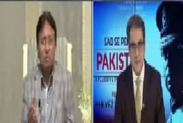Sab Se Phele Pakistan With Pervez Musharraf – 28th October 2017