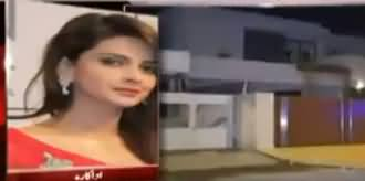 Saba Qamar Got Angry On News Caster On Asking About Her Tax