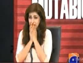 Saba Qamar Very Funny Acting As the Host of Hassan Nisar in Meray Mutabiq
