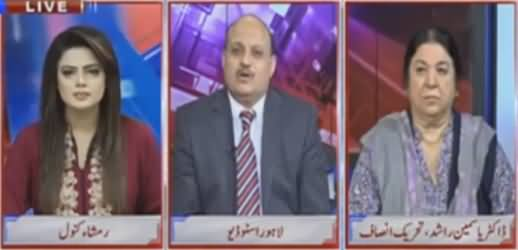 Sabir Shah Telling The Reality of Qatari Prince Also Discussing Hudabia Papers Mills Case