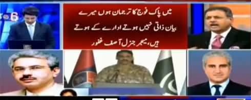 Sabir Shakir Criticizing PMLN Govt & Ahsan Iqbal After DG ISPR Press Conference
