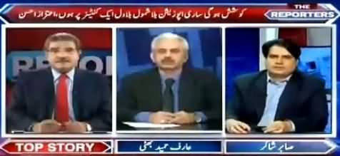 Sabir Shakir Reveals What Is Going To Happen Against Govt After Eid