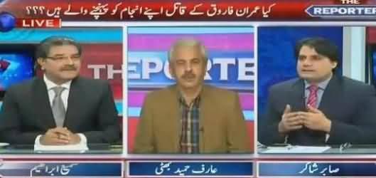 Sabir Shakir Reveals Why Imran Farooq Murder Case Was Delayed So Long