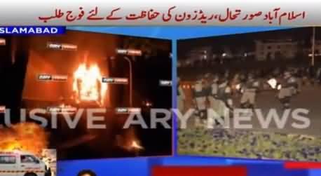 Sabir Shakir's Analysis on Current Situation of Islamabad