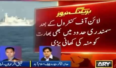 Sabir Shakir's Analysis on Indian Submarine's Attempt To Enter Pakistani Territory