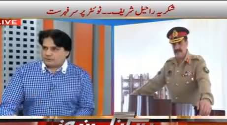 Sabir Shakir's Analysis on Latest Development in Army Against Corruption