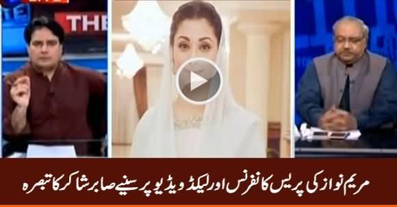 Sabir Shakir's Analysis on Maryam Nawaz Press Conference & Leaked Video