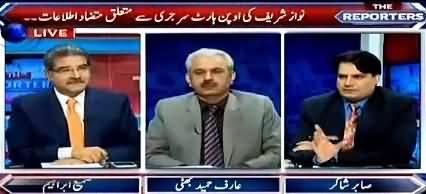 Sabir Shakir Telling Inside Info on Prime Minister's Health And Heart Operation