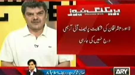 Sabir Shakir Views On Punjab Police Raid To Mubashir Luqman's House