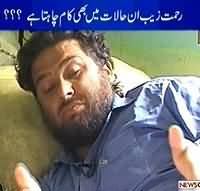 Sach Ka Safar - 18th August 2013 (Can Disable People Become An Effective Part Of Nation)