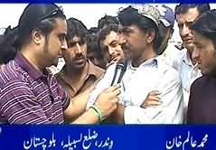 Sach Ka Safar - 2nd June 2013 (Journey To Baluchistan)