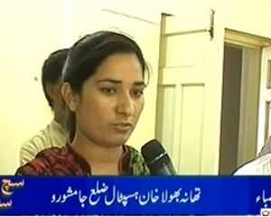 Sach Ka Safar (Thana Bhola Khan Jamshoro) - 15th September 2013