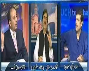Sach To Yeh Hai - 16th July 2013 (What Are The Reasons Of Load Shedding? Is there Any Solution??)