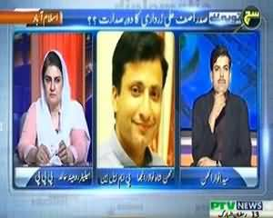 Sach To Yeh Hai – 22nd July 2013 (Who Will Be the Next President ?)