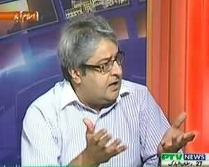 Sach To Yeh Hai - 5th August 2013 (D.I Khan Jail Waqiyaa...Sabaq Seekha ??)