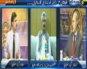 Sach To Yeh Hai (Balochistan Mai Zalzala Aur Imdadi Karwahiya) - 25th September 2013