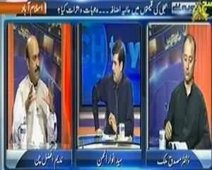 Sach To Yeh Hai (Bijli Ki Qematon Mein Haliya Izafa, reasons and effects) - 2nd October 2013