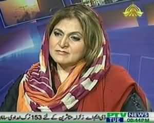 Sach To Yeh Hai (Ulema Ki Taliban Aur Hakomat Se Jang Bandi Ki Appeal) - 1st October 2013