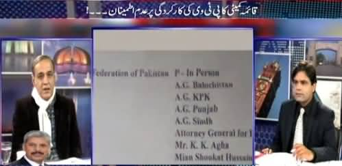 Sachi Baat (18th and 21st Amendments: What is Their Future?) – 24th February 2015