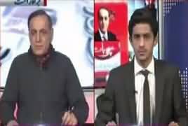 Sachi Baat (2018 Pakistan Ke Liye Kaisa Rahe Ga) – 1st January 2018