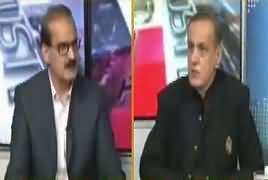 Sachi Baat (Amir Mehmood Kiyani Exclusive Interview) – 30th November 2018