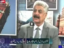 Sachi Baat (Are All United Against War of Terrorism?) - 4th February 2015