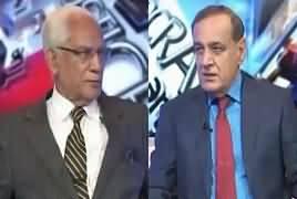 Sachi Baat (Bhutto Aur Aaj Ki PPP) – 5th April 2017
