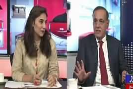 Sachi Baat (Difficulties For New PM) – 31st July 2017