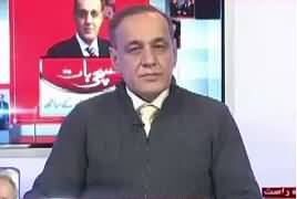 Sachi Baat (Discussion on Current Issues) – 1st March 2017