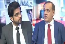 Sachi Baat (Discussion on Current Issues) – 20th March 2017