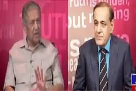 Watch Sachi Baat on Roze News – 14 June 2016