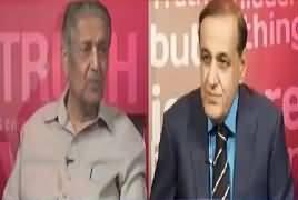 Sachi Baat (Dr. Abdul Qadir Khan Exclusive Interview) – 22nd August 2018